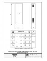 DIMENSIONI ARMADIO SL-01 – 05200i00
